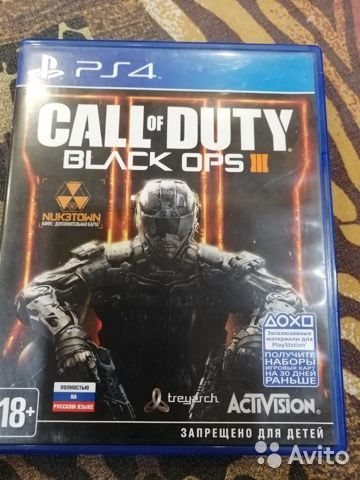The game for consoles buy 1