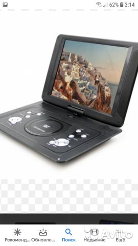 Портативный видеопроигрыватель Sony 15 89872465247 купить 1