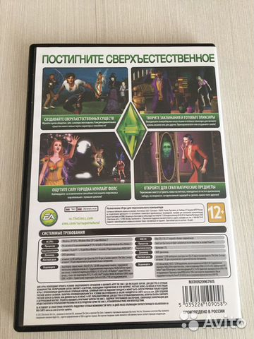 Sims 3 89086151990 купить 3