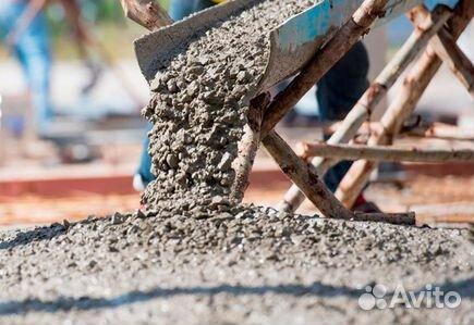 Бетон в каменск уральском купить краску для бетона