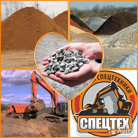 купить щебень песок бетон