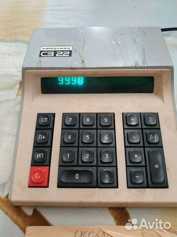 Калькулятор Электроника С3-22 купить 1