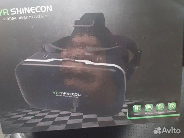 Маска oculus