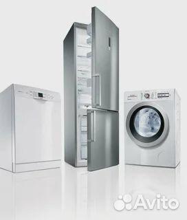 Ремонт стиральных машин на дому в Омске купить 1