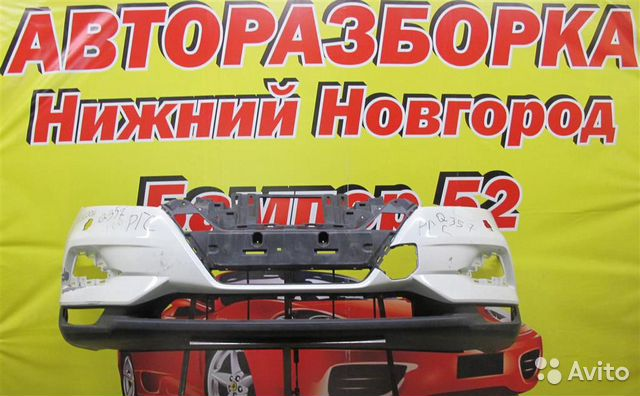 89524408730  Nissan Qashqai (J11) 2014) бампер передний (бел)