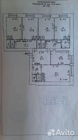 Комната 12.5 м² в 5-к, 2/10 эт. купить 1