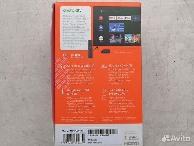 Тв приставка Xiaomi Mi Box S  купить 2