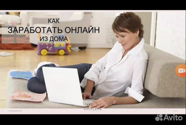 Заработать онлайн армавир девушки модели в пыталово
