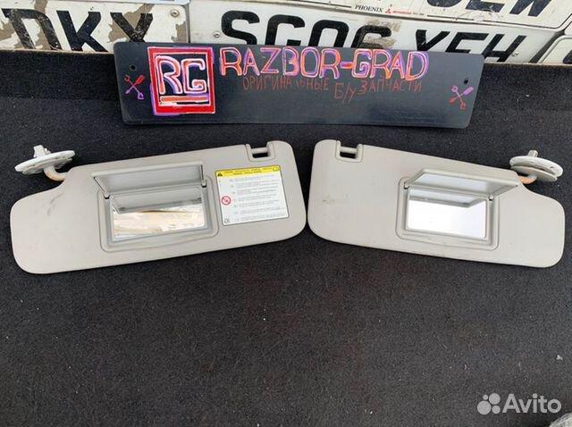 Козырек солнцезащитный передний верхний Chevrolet  89086364687 купить 2