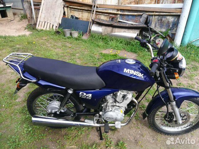 Продам Минск  89065637329 купить 3