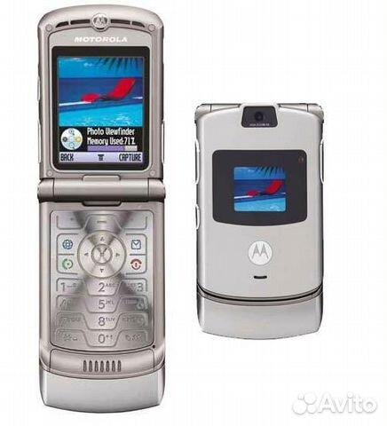 Motorola razr V3, Торг, Обмен