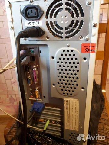 Компьютер в сборе  89143593900 купить 2