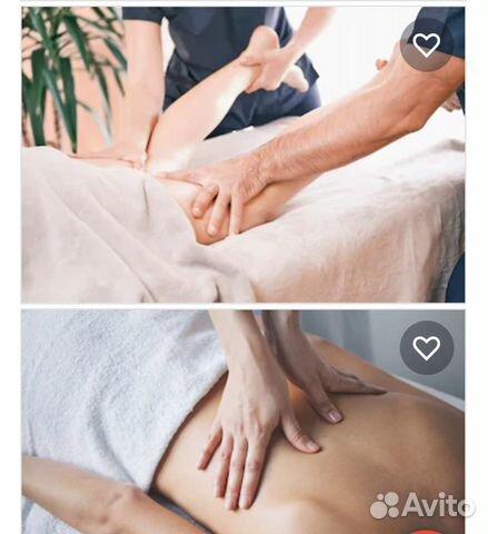 Оздоровитнльный массаж  89091324205 купить 7