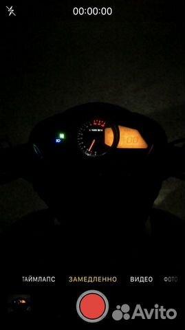Motoland ultra 250  89615470103 купить 6
