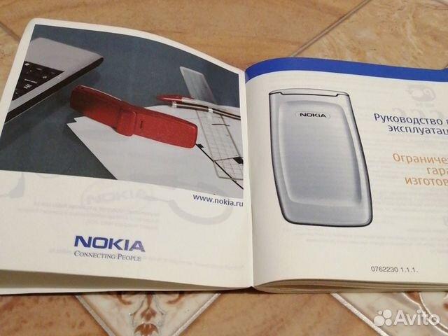 Сотовый телефон Nokia  купить 5