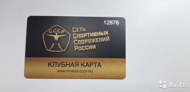 москва фитнес клуб карта