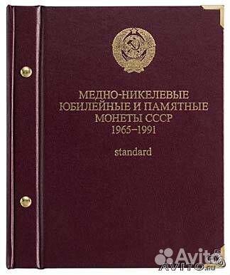 Пермь альбомы для монет цена 10 рублевых монет