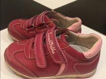 cb129a8e3 детская лечебная ортопедическая обувь - Купить детскую одежду и ...