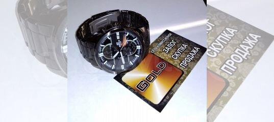 Часов киров скупка в ломбард часы ска работы стерлитамаке
