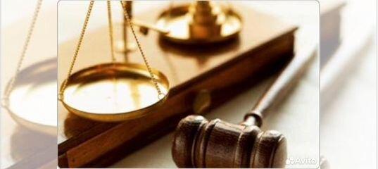 юридические консультации бесплатно иркутске