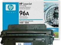 Картридж HP C4096A для LJ 2100/2200