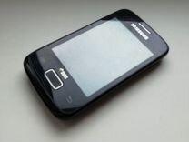 Свой телефон SAMSUNG