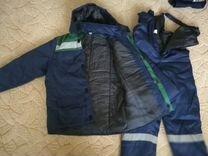 Спецодежда зимняя (куртка + комбинезон)