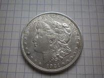 США 1 доллар 1921 год.серебро. доллар моргана
