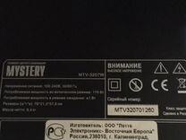 Телевизор Mistery MTV -3207W