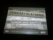 Junior dos Santos автограф оригинал UFC MMA