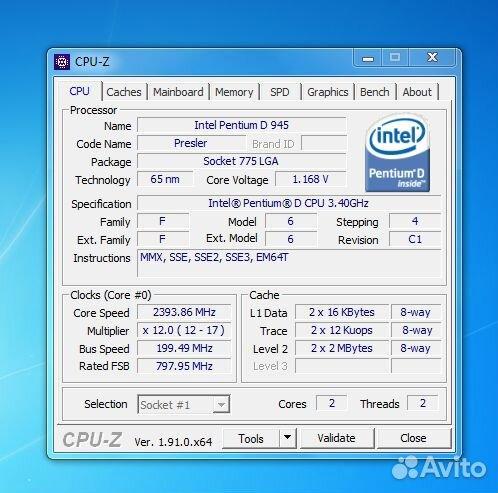 Компьютер для офиса  89677411205 купить 3