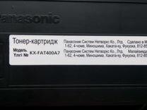 Тонер-картридж Panasonic KX-FAT400A7 к KX-MB1500
