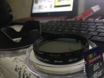 Canon EOS 650D kit 18-135 (расширенный комплект)