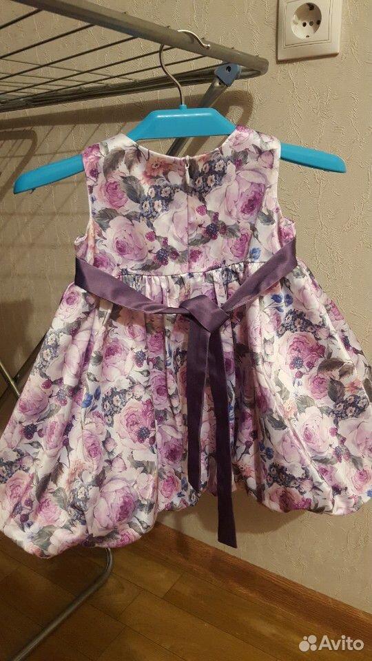 Платье  89233429449 купить 2