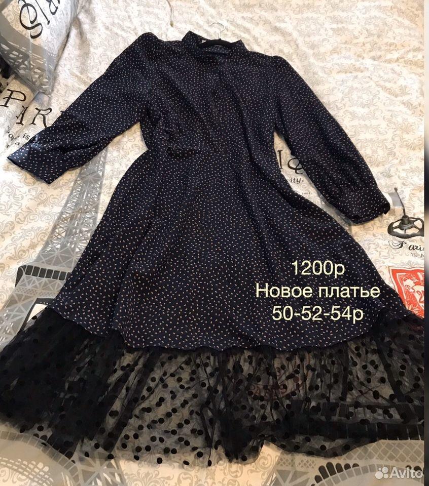 Платье 50-58р  89374664483 купить 1