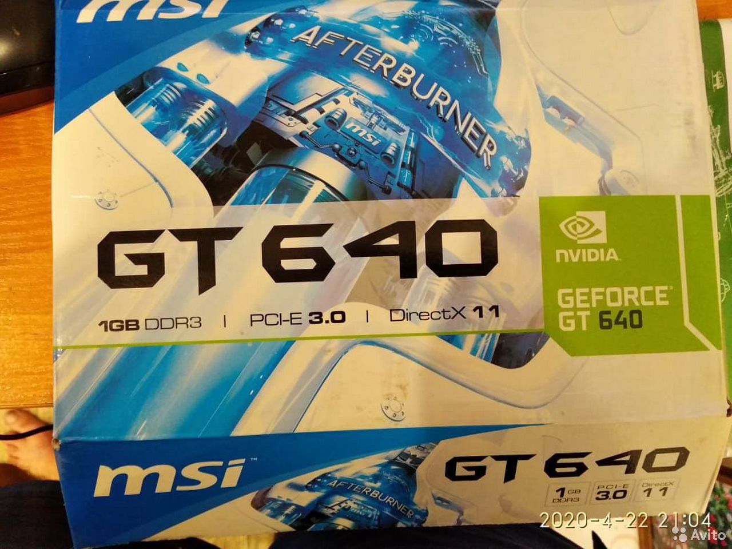 Системный блок  89114953920 купить 5