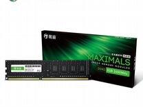 DDR3 1600 — Товары для компьютера в Перми