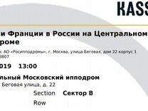Центральный Московский ипподром - XXI Дни Франции