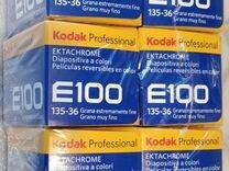 Фотопленка слайд Kodak Ektachrome E100