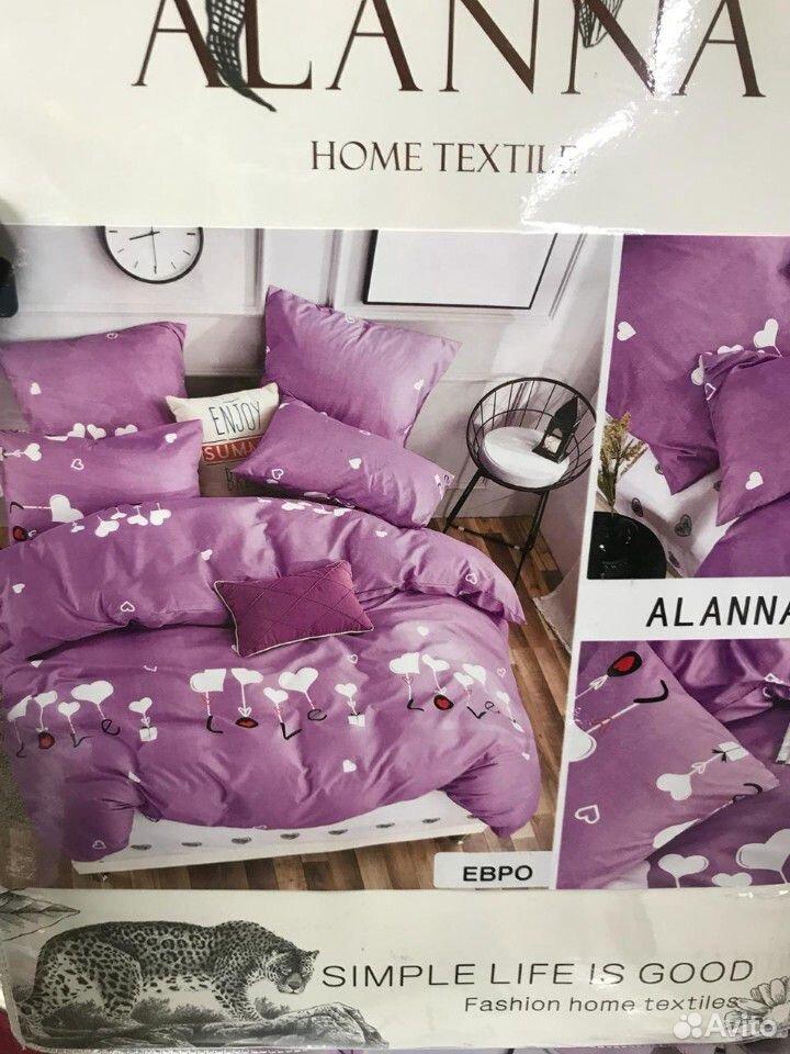 Евро Комплект постельного белья, Сатин  89630122262 купить 1