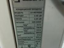 Продаю сплит-систему