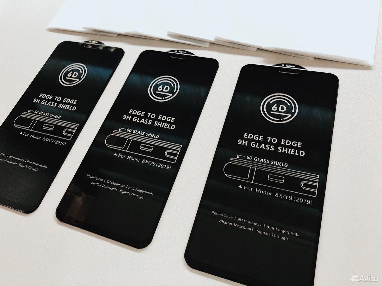 Защитное стекло Honor 8x/ Honor 7A (Y5 2018)  89082904466 купить 2