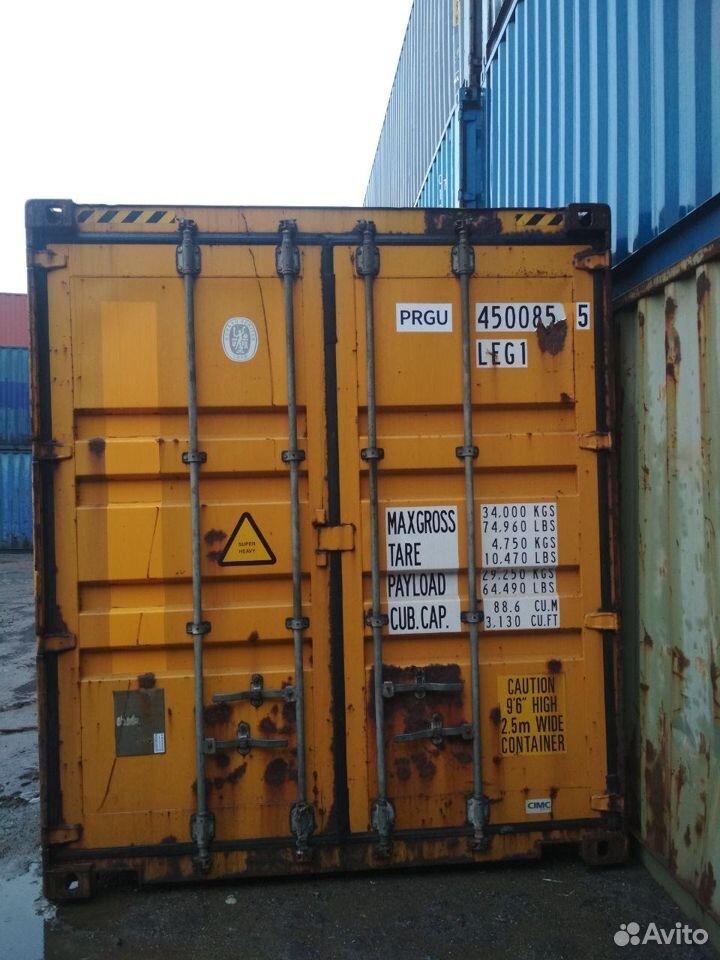 Морской контейнер 45 футов  89013734855 купить 1