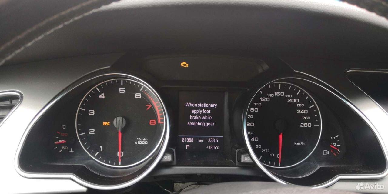 Audi A5, 2009  89822004087 купить 3
