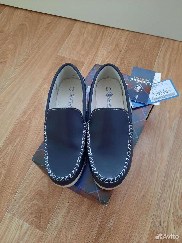 Школьные туфли, нат. кожа  89038786015 купить 2