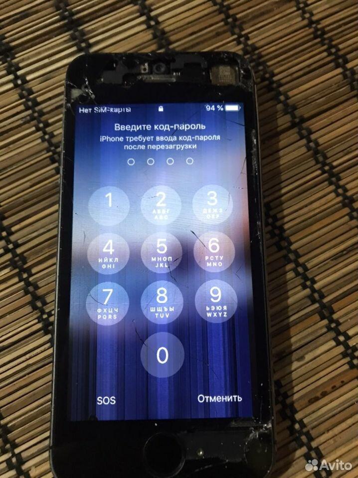 iPhone 5s 16 gb  89533246270 buy 3