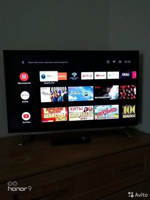Toshiba smart TV android 9 DVB-Multi