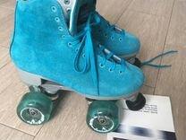 Обувь Ролики Квады