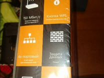 Новый роутер upvel WiFi #150 ur319Bn usa