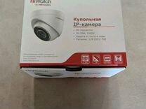 Камера видеонаблюдения купольная Hi Watch DS-103